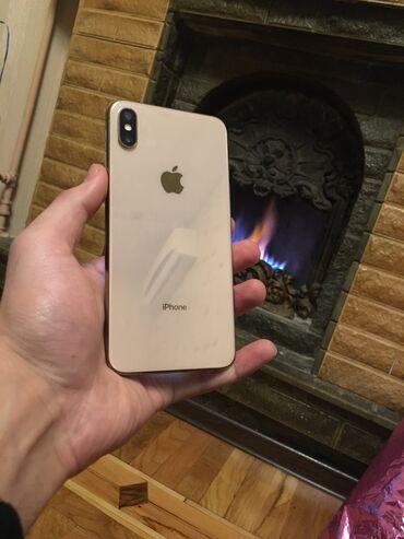 İşlənmiş iPhone Xs Max 64 GB Qızılı