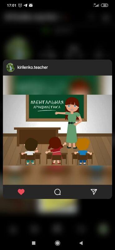 Жаз картинка - Кыргызстан: Репетитор | Окуу, Грамматика, жазуу | Мектепке даярдоо, Сынактарга даярдоо, Олимпиадага даярдоо