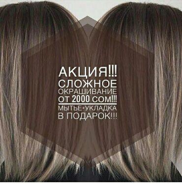 Сухомлинов 107
