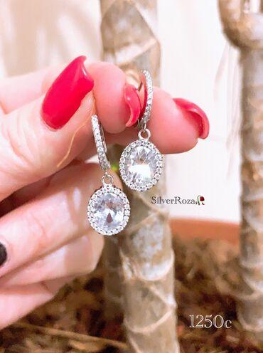 Украшения в Каракол: Серебряные Серьги с камнями под бриллиант. Есть доставка! Адрес