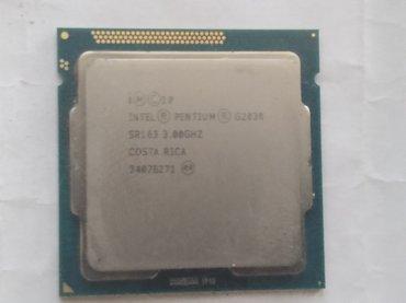 Процессор Intel® Pentium® G2030 в Бишкек