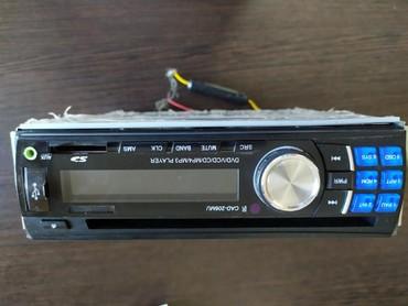 Прода магнитофон поддерживает в Бишкек