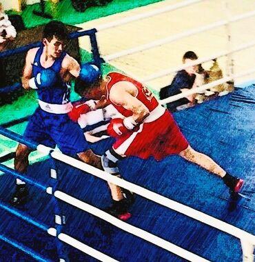 тренер инструктор в Кыргызстан: Ищу работу тренера по боксу. Высшее физкультурном образование, стаж