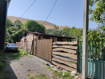 alfa romeo 75 3 mt в Кыргызстан: Продам Дом 100 кв. м, 3 комнаты