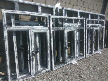 Алюминиевые рамы окна витражи перегородки принимаем заказы в Бишкек