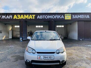 кот саванна купить в Кыргызстан: Honda HR-V 1.6 л. 2000 | 285000 км