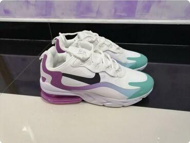 Fenomenalne Nike Air max 270 Reactbroj 39Nove, nenosene, bez