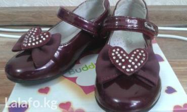 Б/у в отличном состоянии. туфли в Бишкек