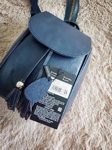 сумка рюкзак кожа в Кыргызстан: Снизила цены! Срочно распродаю сумки и рюкзак. Рюкзак Италия