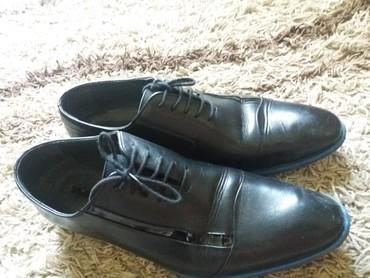 Практически новые туфли 43 размера