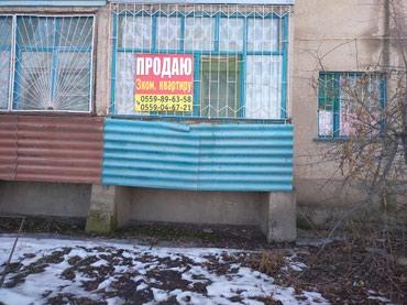 СРОЧНО НЕДОРОГО 3Х комнатная квартира, рассмотрю варианты в Беловодское