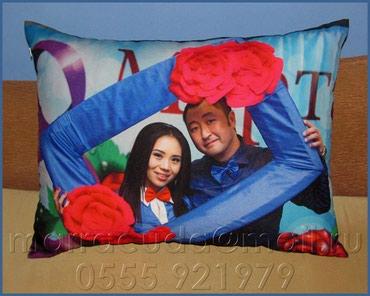 Фотоподушки в Бишкеке! Подушка с в Бишкек - фото 4