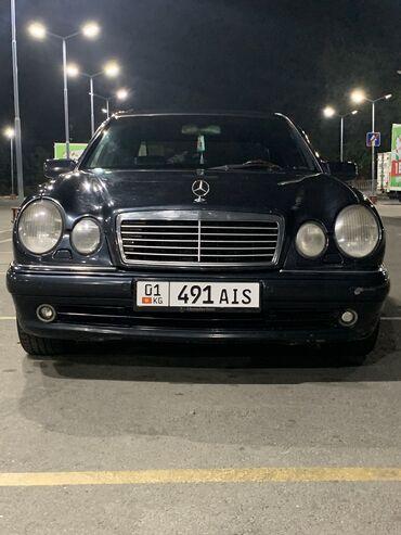 Транспорт - Орто-Сай: Mercedes-Benz E-Class 4.3 л. 1997 | 240000 км