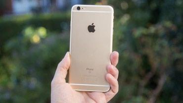 Срочно продаю Apple Iphone 6S plus 128 gb в Бишкек
