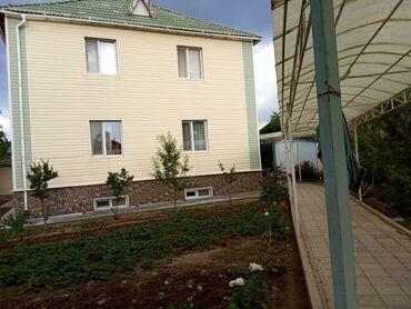 продам дачу беш кунгей в Кыргызстан: Продам Дом 249 кв. м, 8 комнат
