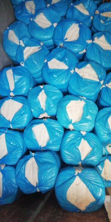 Другие товары для дома в Кыргызстан: Оптом/Пахта/вата/Кебез/Производство из узбекистане и Таджикистан/упа