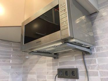 Крепление подвесное для микроволновой печи. в Бишкек