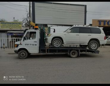 дробилка для сена в Кыргызстан: Эвакуатор | С лебедкой, С гидроманипулятором, Со сдвижной платформой Бишкек
