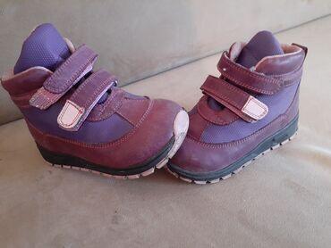 Обувь деми 24 размер качество турецкий одета три четыре раза цена 700