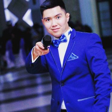 Тамада : свадьба, гулянка, уй той, куда в Бишкек