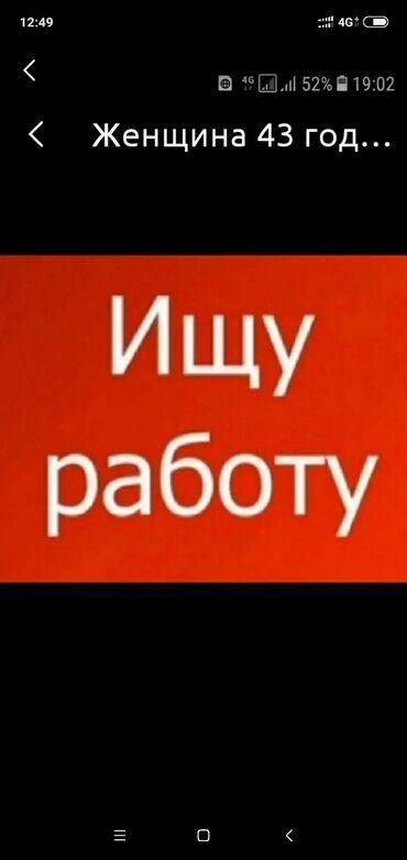 карты памяти class 3 для навигатора в Кыргызстан: Продавец-консультант. 3-5 лет опыта