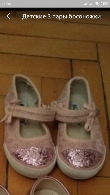 детские лаковые туфли в Азербайджан: Детские из Канады