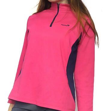 Спортивный свитер Размер S Цена:150 сом  Леггинсы Размер XS Цена: 350