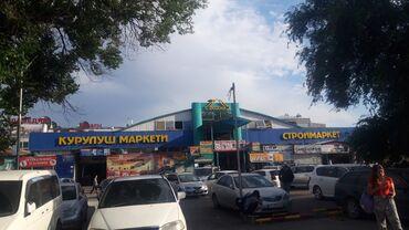 Электромонтажное оборудование - Бишкек: Аламединский рынок сроймаркет 45 контейнер