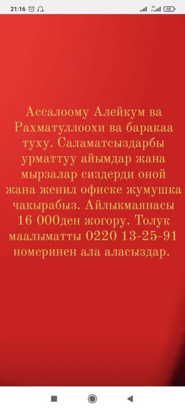 миксер цена джалал абад в Кыргызстан: Другие специальности