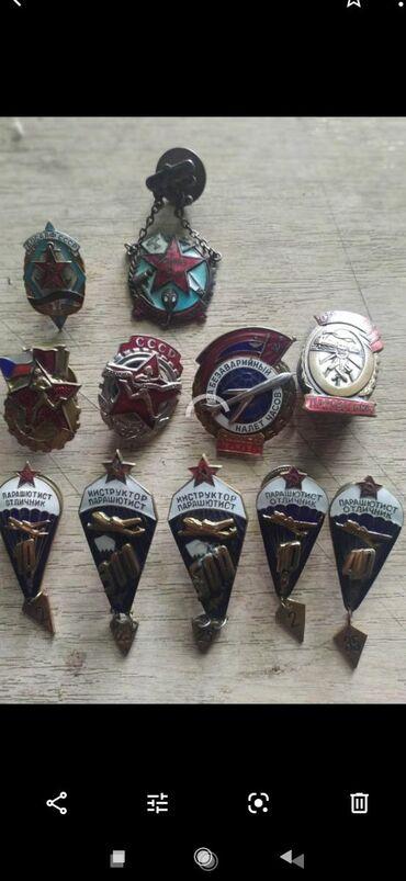 Значки, ордена и медали - Кыргызстан: Купим знаки