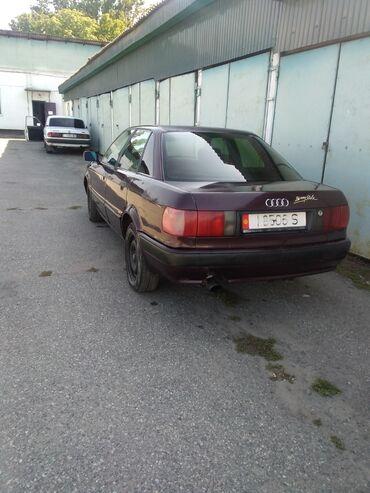 Audi 80 2 л. 1992   41380 км