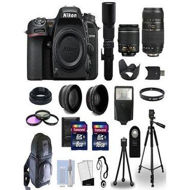 Nikon D7500 κάμερες