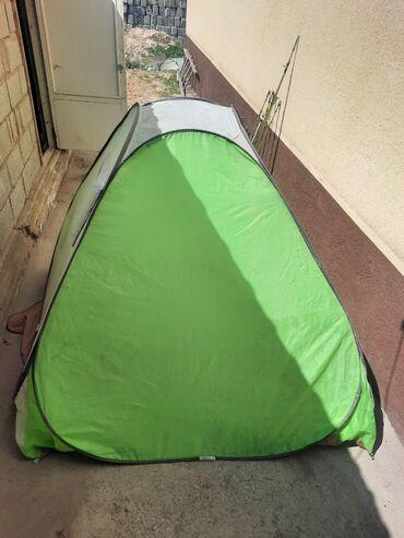 Палатка для охоты рыбалки