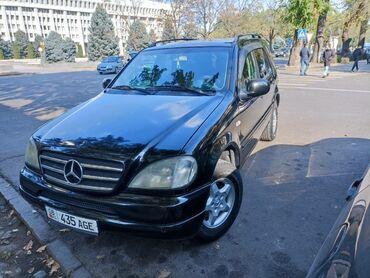 редми нот 5 про цена в бишкеке in Кыргызстан | ДРУГИЕ МОБИЛЬНЫЕ ТЕЛЕФОНЫ: Mercedes-Benz ML 320 3.2 л. 2000 | 250000 км