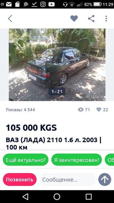 Транспорт - Селекционное: Audi 7 1969