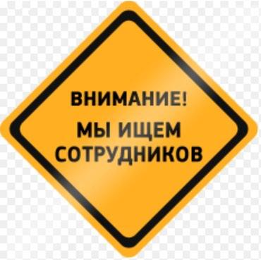 """ИП """"TiGroup"""" требуется девушка в отдел в Бишкек"""