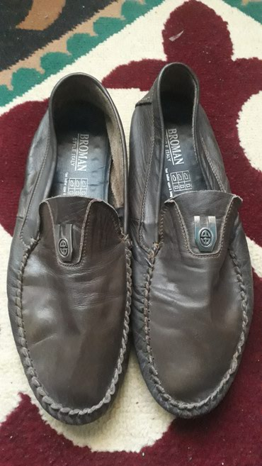 Мужская обувь в Бостери: Пр! Мужские кожаные МАКАС, Артикул С 057523 натуральный кожа в оригин
