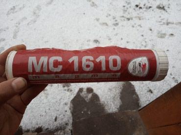 Смазка для духовок до +200 градусов в Бишкек