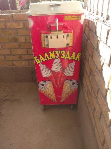 Услуги - Базар-Коргон: Продается мороженое аппарат Е25 хорошим состояние отличное работает