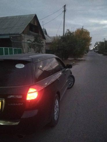 Subaru  в Кант