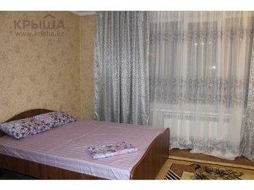 Посуточно квартиры в бишкеке,центр,чисто уютно, в Бишкек