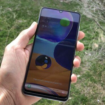 Samsung Galaxy A31 | 64 ГБ | Белый | Б/у | Гарантия