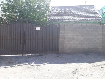 Продаю  дом участок 3 сот.  в Бишкек