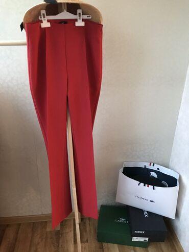 Штаны штанишки Трубына высокой посадке идеальные от Mia они,очень