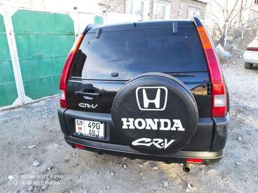 Honda CR-V 2.4 л. 2004