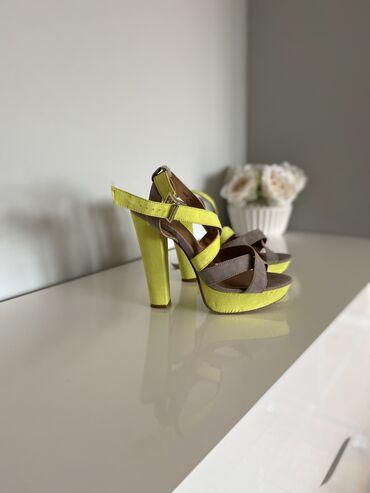Efektne letnje sandale. Jako udobne i stabilne. Marka Atmosphere