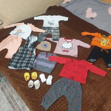 пакеты для заморозки бишкек в Кыргызстан: Пакет детских вещей,в отличном состоянии на 9-12 месяцев