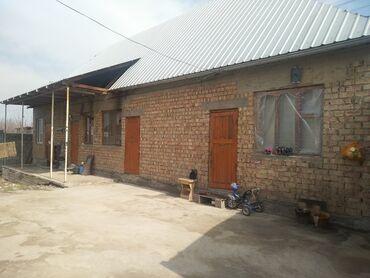 квартира сдаётся in Кыргызстан | ПОСУТОЧНАЯ АРЕНДА КВАРТИР: 2 комнаты, 2 кв. м, Без мебели