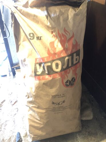 Продаю древесные угли мешок гЧолпон ата