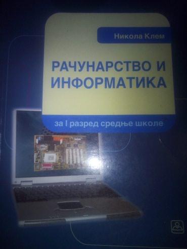 Računarstvo i informatika - Smederevo